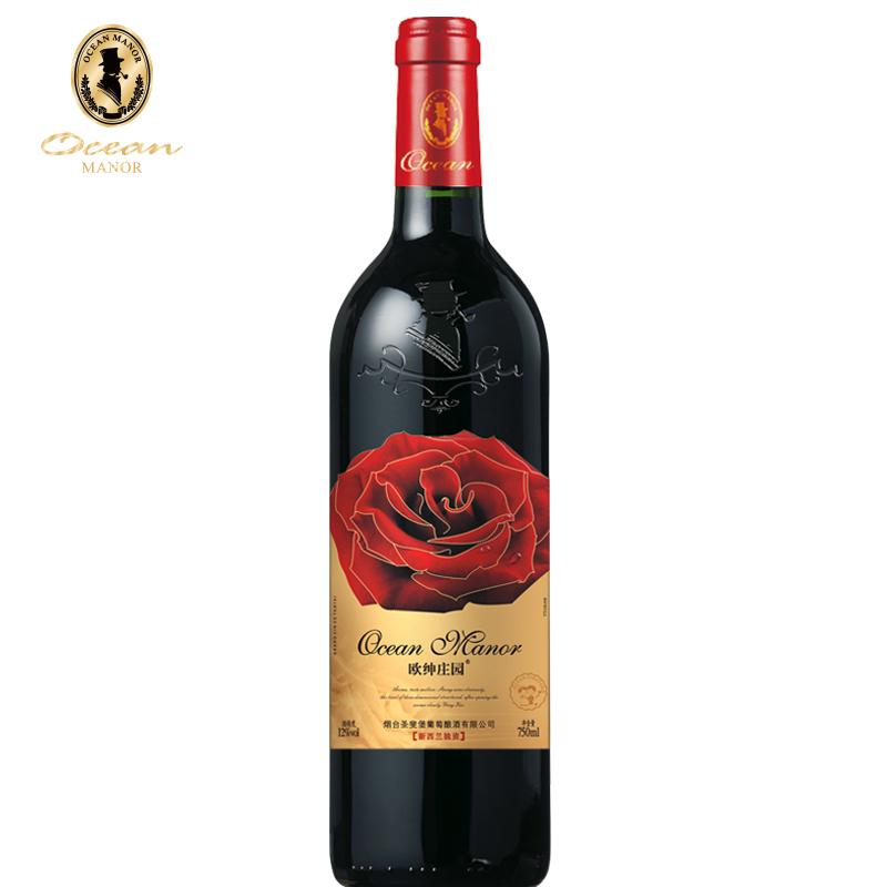 欧绅庄园 喜庆干红葡萄酒礼盒 赤霞珠双支红酒 正品 2支装