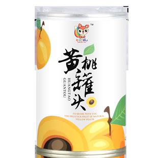 七彩狐黄桃整箱425g*5罐对开罐头