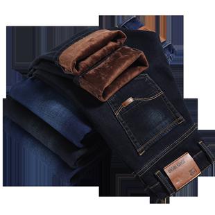 商务休闲男士加绒加厚直筒牛仔裤