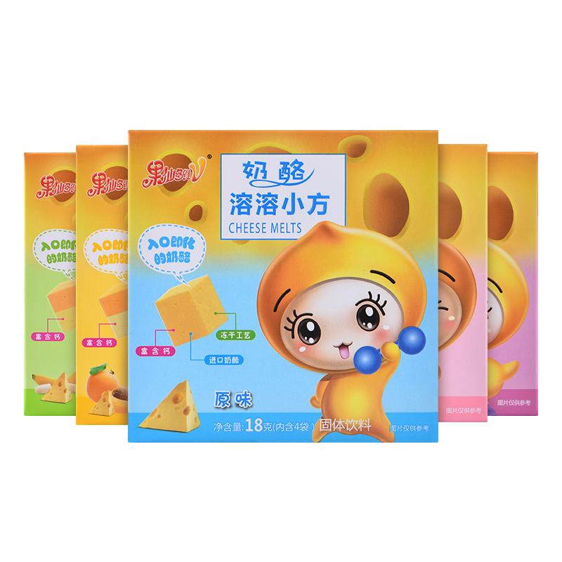 果仙多维奶酪方块钙立方溶豆豆宝宝零食18g*5不赠6个月婴儿辅食