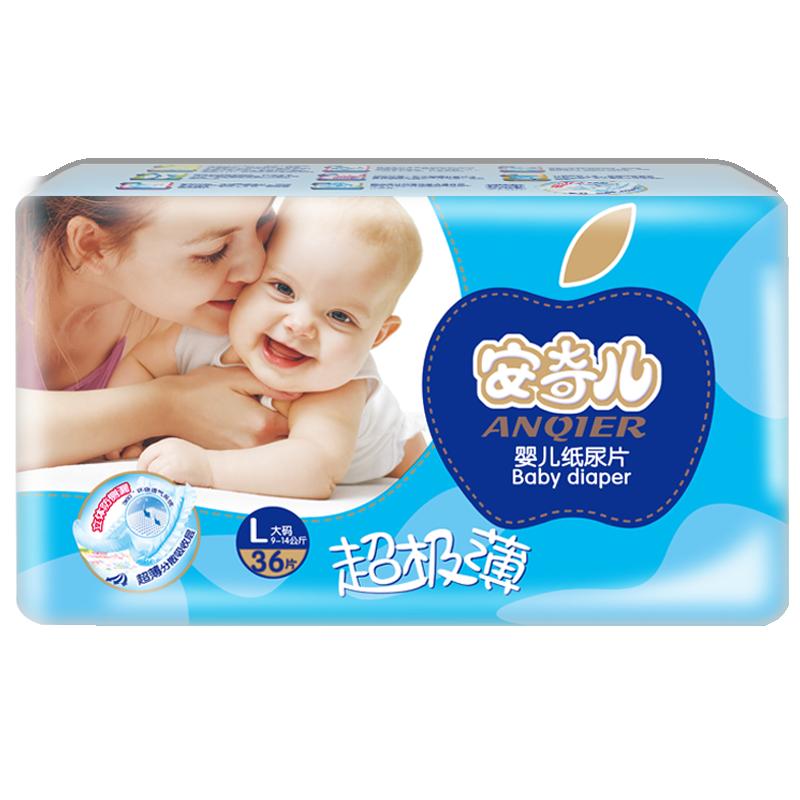安奇儿超薄透气纸尿片新生婴儿男女S M L XL码尿不湿干爽 非尿裤