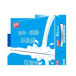 【燕塘】原味酸奶整箱200ml*16盒