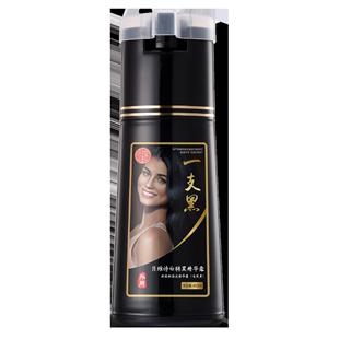 泡沫一洗黑纯自黑色洗发水染发剂