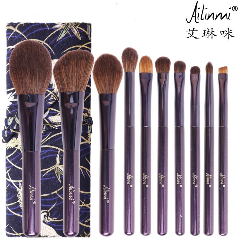 艾琳咪 AILINMI紫玉化妆套装散粉刷腮红刷修容刷高光刷眼影刷眉刷