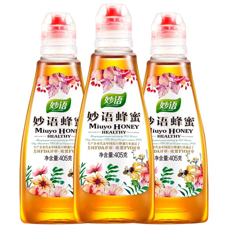 【实发3瓶】妙语蜂蜜纯净天然纯农家自产野生土取蜂巢蜜