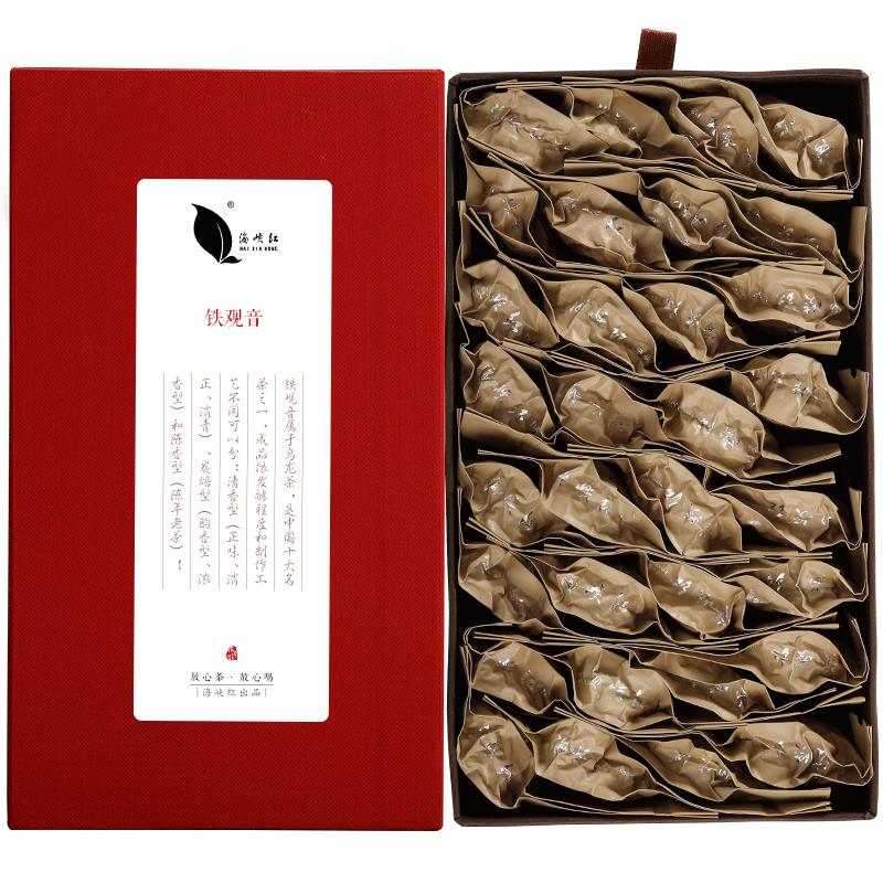 【海峡红】韵香型铁观音茶叶炭焙春茶乌龙茶