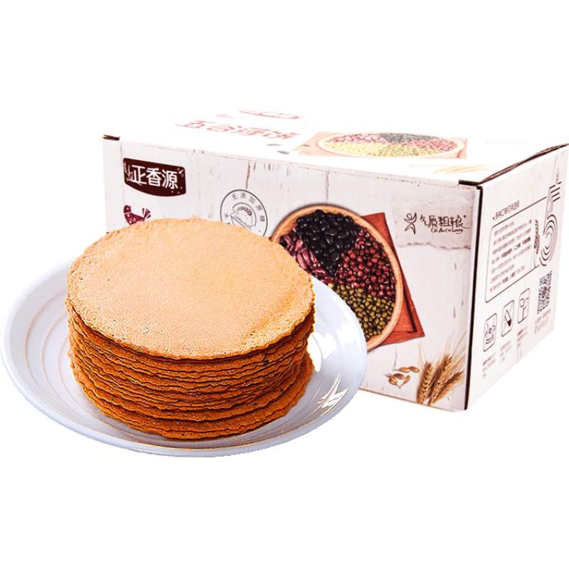 正香源五谷杂粮饼干无添加蔗糖粗粮代餐脂肪热量低0零食品卡薄脆
