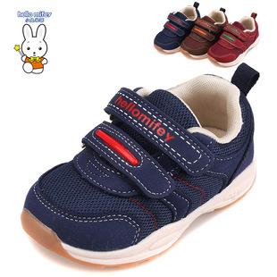 【天天特价】小兔米菲秋款儿童运动鞋