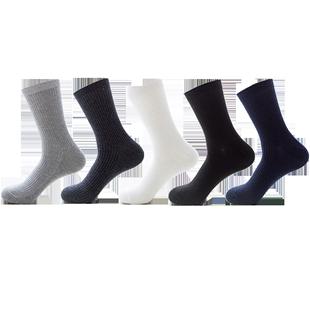 10双男士纯棉中筒四季防臭吸汗长袜