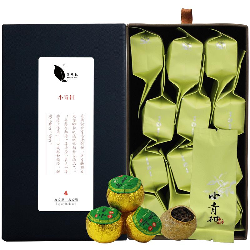 海峡红茶叶 小青柑茶柑普茶桔普茶茶叶礼盒装12颗/盒*2盒