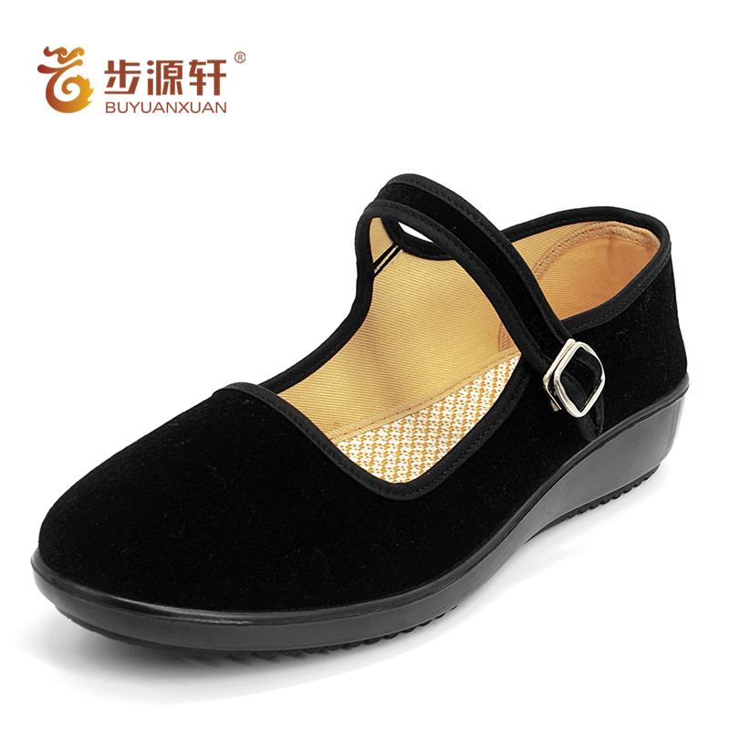 穿什么单鞋不臭脚:穿单鞋的脚好臭好尴尬