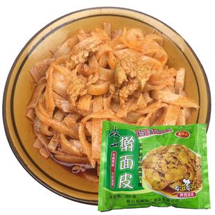 陕西凉皮西安特产秦小二宝鸡6调料