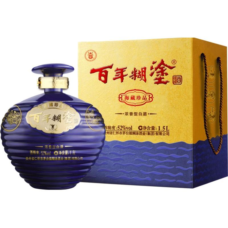 【3斤装礼盒】百年糊涂坛装珍品52度贵州浓香型高粱白酒送礼包装