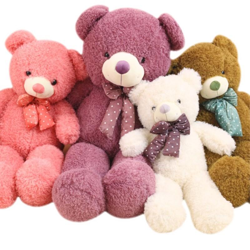 泰迪熊公仔抱抱熊女孩熊猫布娃娃睡觉抱可爱毛绒玩具送女朋友礼物