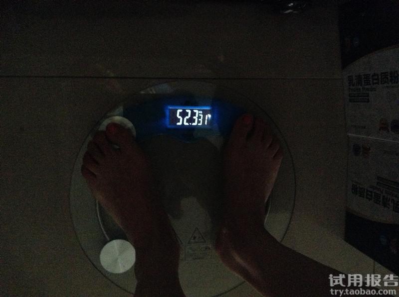 这款减肥药吃了3天瘦了1.6斤