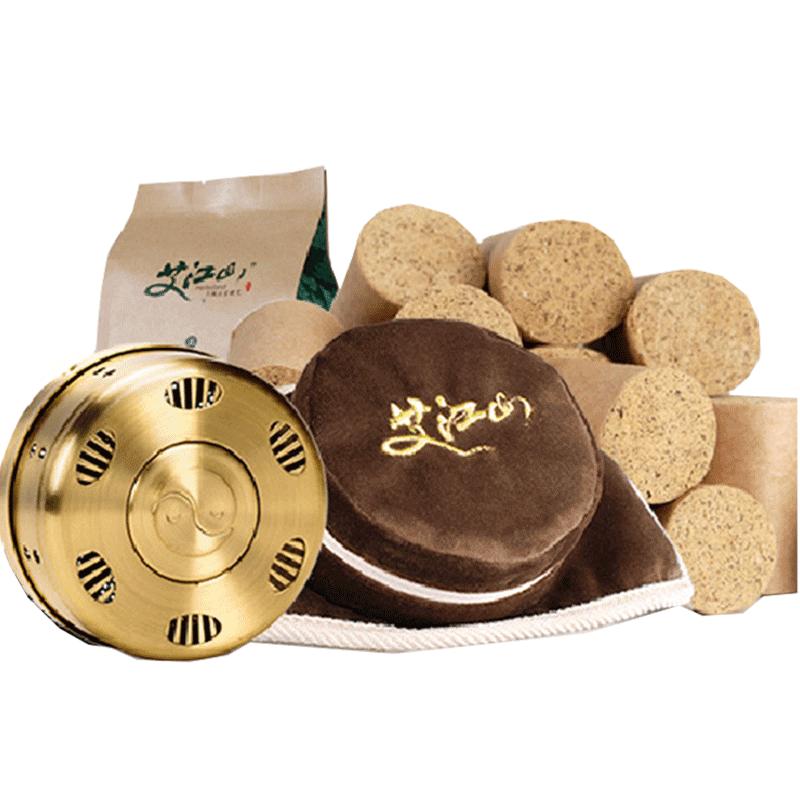 20.00元包邮艾江山艾灸盒套装随身灸无烟家用祛湿艾灸盒纯铜全身可通用熏蒸仪