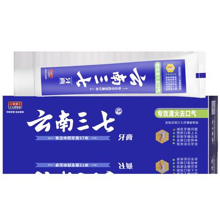云南三七专效清火100g清新口气牙膏
