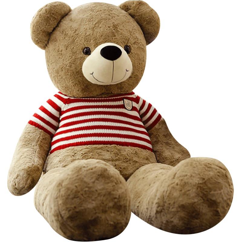 女生日礼物特大号抱抱熊泰迪熊猫质量如何