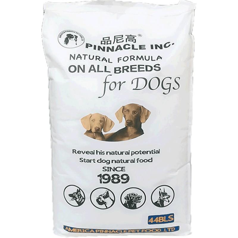 狗粮40斤装拉布拉多哈士奇金毛萨摩德牧马犬大型犬成犬通用型20kg