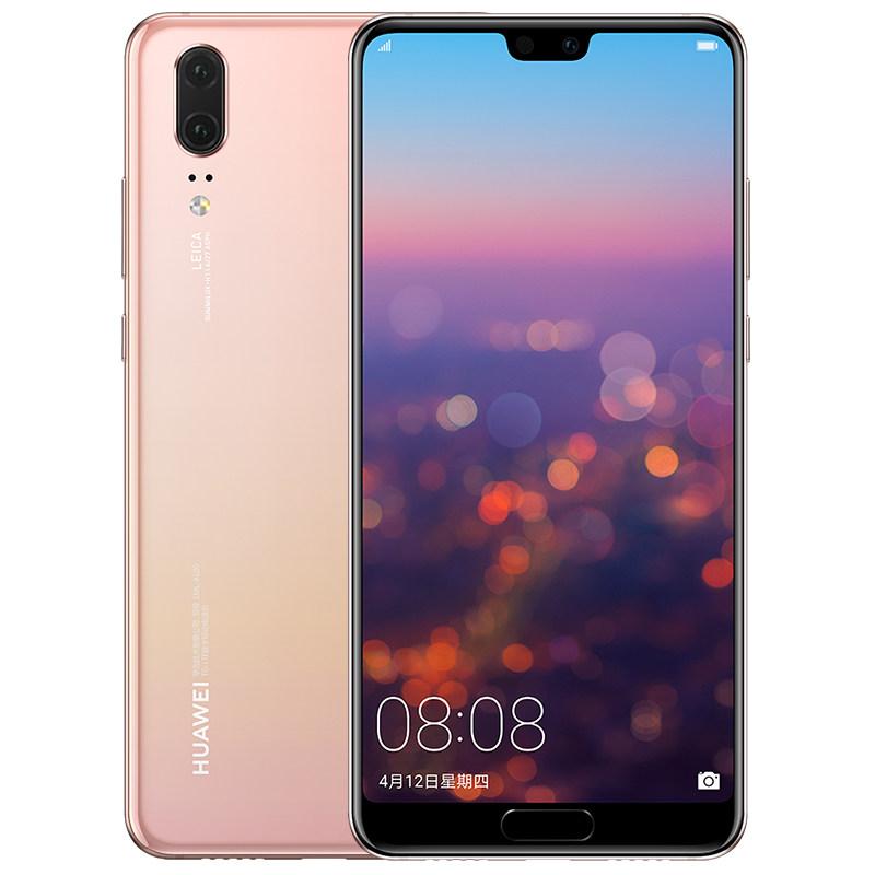 官方直降分期免息/Huawei/华为 P20手机官方旗舰店正品p20pro 官网mate20降价plus nova4 p30 pro荣耀20