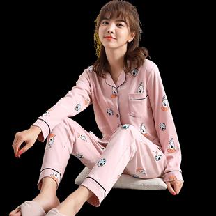 韩版长袖纯棉秋冬季开衫可外穿睡衣