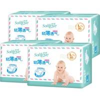 柔爱轻薄透气婴儿超薄 xl码尿不湿质量靠谱吗