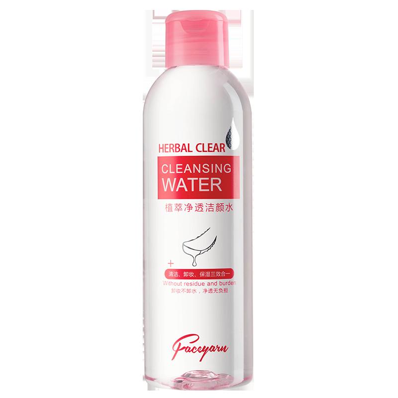 花妍丽芦荟卸妆水植物温和深层卸妆水