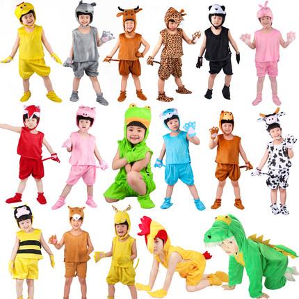 儿童演出服装大象青蛙猪表演服