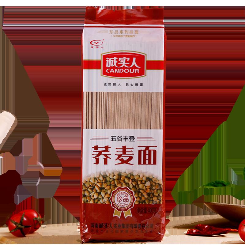 诚实人荞麦面挂面 荞面面条杂粮 荞麦面低脂杂粮糖速食无400g*5袋