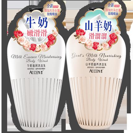 澳雪山羊奶牛奶滋养沐浴乳1kg滋润
