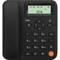 tcl办公家用有线固话免电池电话机