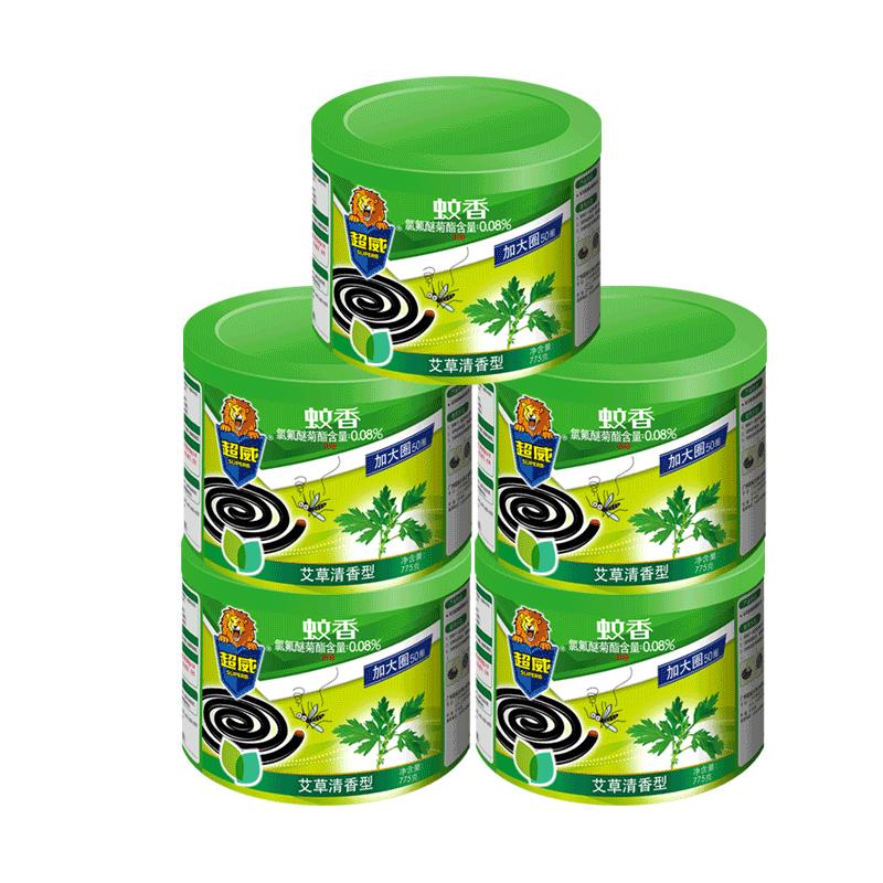 超威艾草蚊香 加大圈50盘*5盒家庭套装微烟植物驱蚊耐烧不易断