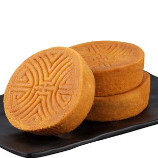 滿59包郵山西特產雙合成蛋月燒蛋糕皮棗泥五仁豆沙蛋黃散裝月餅