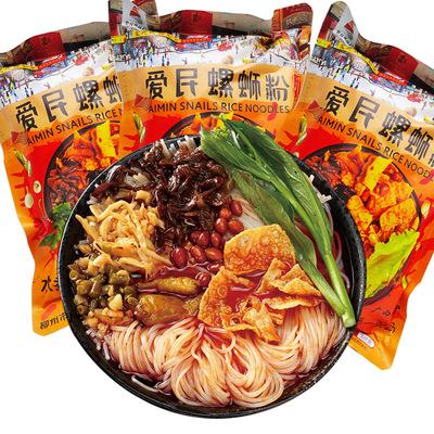 爱民螺蛳粉广西柳州正宗酸辣螺狮粉320g*3袋装速食米线网红螺丝粉