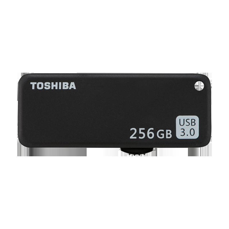 东芝U盘256G 高速USB3.0 U365 商务个性创意学生电脑车载两用伸缩u盘256g优盘高速U盘
