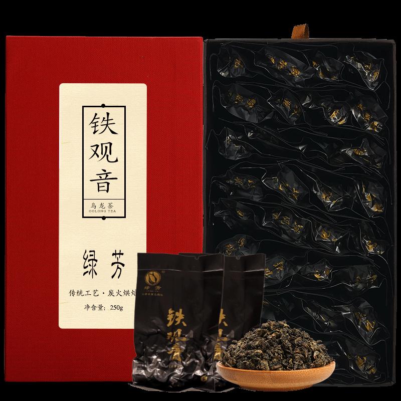 买1送1秋茶铁观音茶叶新茶礼盒装
