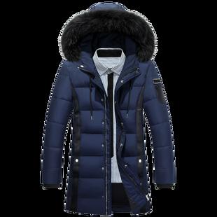 冬季羽絨服男中長款反季爆款加厚韓版潮流帥氣青少年高中學生男士