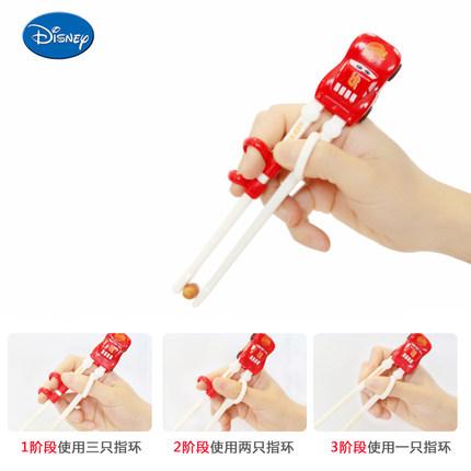 迪士尼儿童筷子训练筷一段用快子