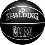 领10元券购买斯伯丁篮球nba正品学生比赛室外