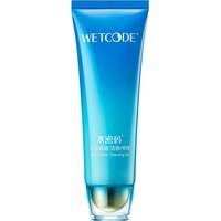 水密码洗面奶温和洁面啫喱控油补水保湿深层清洁收缩毛孔提亮肤色