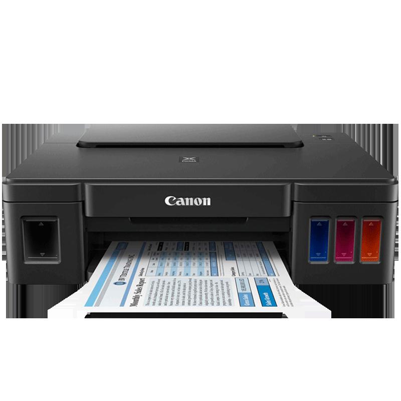 佳能G1810彩色喷墨洗照片打印机家用学生办公学生器墨仓式原装连供A4纸 黑白文件打印循环加墨打印机