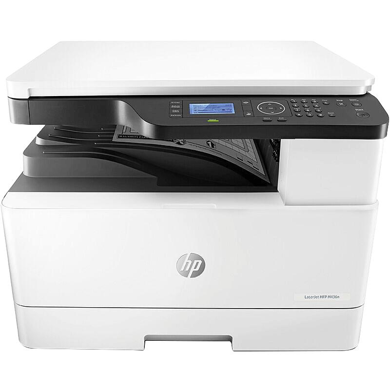 惠普/hp m436n黑白激光糖果派對現金賭錢軟件A3a4復印掃描多功能網絡一體機文檔商務辦公HP m436dn  m436nda自動雙面網絡