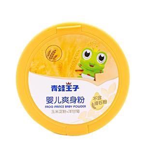 青蛙王子爽身粉新生玉米粉扑男女