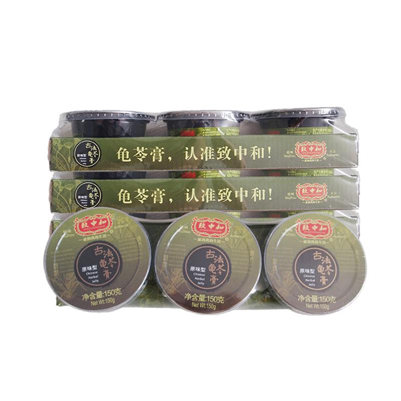 致中和梧州龟苓膏150g*12原味好吃果冻布丁休闲零食送礼
