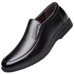 秋季新款男士商务正装透气软底皮鞋