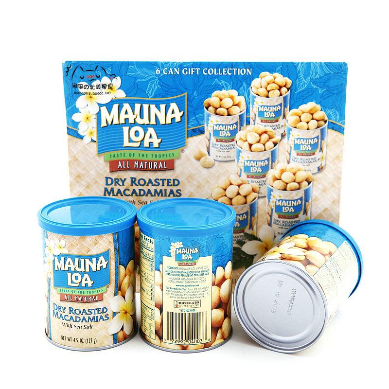美国MaunaLoa莫纳罗夏威夷果仁盐焗口味127g*6罐765G盒装坚果零食