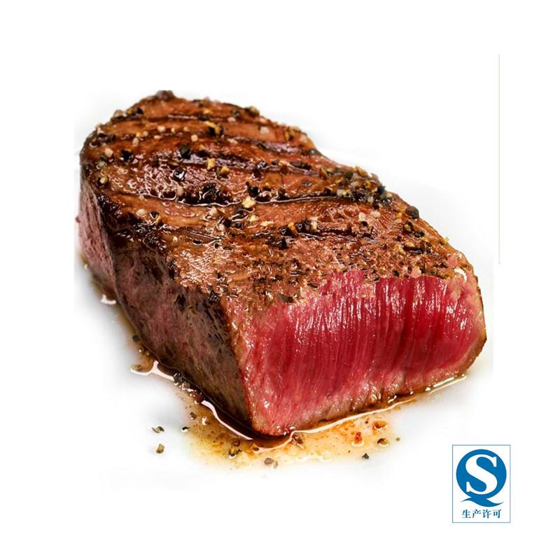 澳洲牛肉 厚切1600g家庭牛排套餐团购菲力西冷黑椒酱刀叉促销包邮