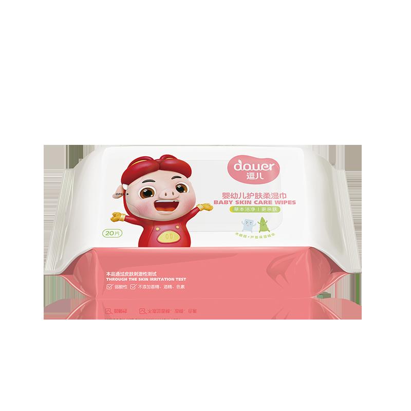 【逗儿】婴儿护肤柔湿巾20片