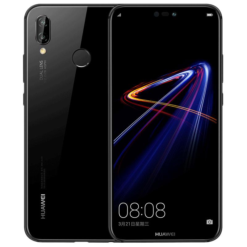【分期免息送豪礼】Huawei/华为 nova 3e手机官方旗舰店正品2s官网nove4降价3i新款2S青春