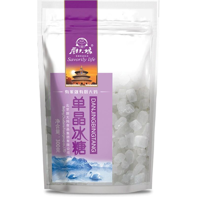 厨大妈单晶冰糖300gx3袋小块白冰糖块糖花茶甜汤冰糖块调味品